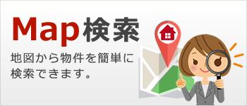 不動産マップ検索